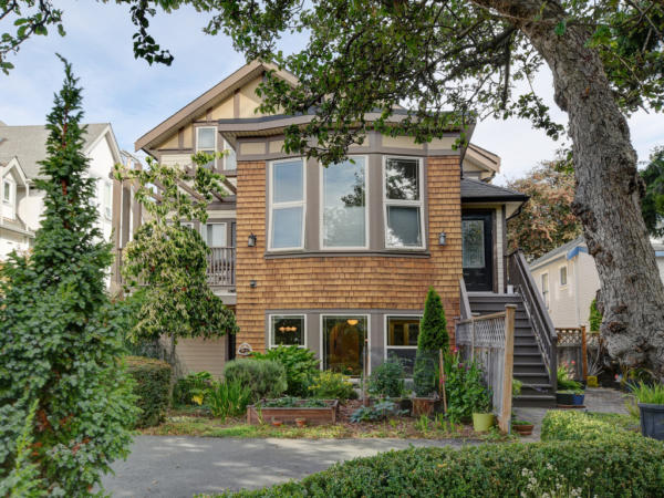 victoria BC townhomes for sale